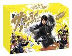 武士高校 DVD Box (DVD) (日本版)