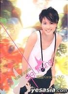 Gigi Leung Greatest Hits Karaoke (DVD)