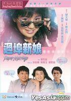 Paper Marriage (1988) (DVD) (Hong Kong Version)