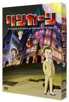 Lincoin DVD 11 (DVD)(Japan Version)