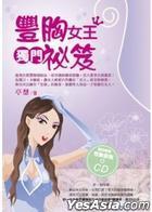 Feng Xiong Nu Wang Du Men Mi Ji