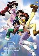 SM Girls Saber Marionette R (Emotion the Best Series) (DVD) (Japan Version)