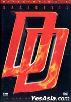 Daredevil (2003) (DVD) (Director's Cut) (Hong Kong Version)