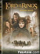 The Lord of The Rings - The Fellowship of The Ring (2001) (DVD) (2- Disc Edition) (Hong Kong Version)
