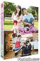 Couple on the Backtrack (2017) (DVD) (Ep.1-12) (End) (Multi-audio) (English Subtitled) (KBS TV Drama) (Singapore Version)