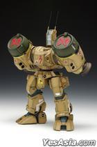 Macross : 1/72 SDR-04-MkXII Phalanx
