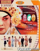 Hu-Du-Men (1996) (Blu-ray) (Hong Kong Version)
