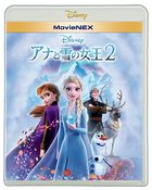 Frozen II (MovieNEX + Blu-ray + DVD) (Japan Version)