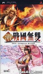GEKI. SENGOKU MUSOU(Asian Version)