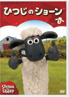 Shaun The Sheep Vol.1 (DVD) (Japan Version)