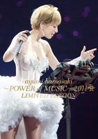 ayumi hamasaki - POWER of MUSIC - 2011 A  LIMITED EDITION (Japan Version)