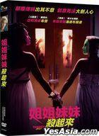 Tragedy Girls (2017) (DVD) (Taiwan Version)