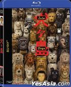 Isle of Dogs (2018) (Blu-ray) (Hong Kong Version)