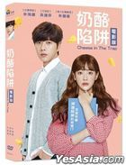 Cheese in The Trap (2018) (DVD) (Taiwan Version)