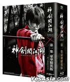 Rurouni Kenshin (2012) (Blu-ray) (Deluxe Edition) (Taiwan Version)