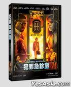 Hotel Artemis (2018) (DVD) (Taiwan Version)