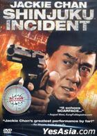 Shinjuku Incident  (US Version)