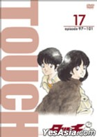 Touch - TV Version Perfect Collection 17 (日本版)