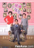 My Husband Got A Family (DVD) (End) (Multi-audio) (KBS TV Drama) (Taiwan Version)