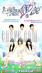 Twins Legend Story (DVD) (Ep. 1-22) (End) (China Version)