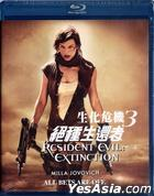 Resident Evil 3: Extinction (Blu-ray) (Hong Kong Version)