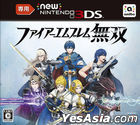Fire Emblem Musou (3DS) (Normal Edition) (Japan Version)