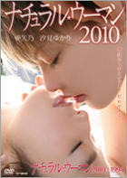 Natural Woman 2010 + 1994 (DVD) (Japan Version)