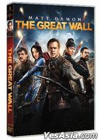 The Great Wall (2016) (DVD) (Hong Kong Version)