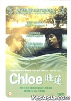 Chloe (Hong Kong Version)