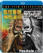 Mad Max: Fury Road (2015) (Blu-ray) (2-Disc Black And Chrome Edition) (Taiwan Version)