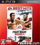 Fight Night Round 4 (廉价版) (日本版)