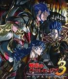 OVA - Valkyria Chronicles 3 (Part 2) (Black Package) (Blu-ray) (First Press Limited Edition) (Japan Version)