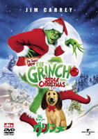 YESASIA: How The Grinch Stole Christmas (DVD) (First Press ...