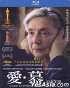 Amour (2012) (Blu-ray) (Taiwan Version)