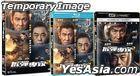 拆彈專家 2 (2020) (Blu-ray) (香港版)