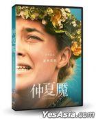 Midsommar (2019) (DVD) (Taiwan Version)