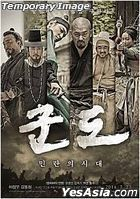 Kundo: Age of the Rampant (DVD) (Normal Version) (Korea Version)