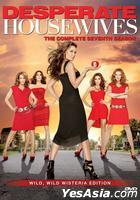 Desperate Housewives (DVD) (The Complete Seventh Season) (Hong Kong Version)