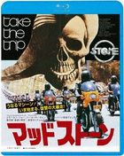 Stone <Hakahori Edition>    (Blu-ray)(Special Priced Edition) (Japan Version)