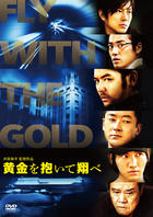 Fly With The Gold (DVD) (Standard Edition) (Japan Version)