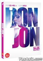 Don Jon (DVD) (Korea Version)