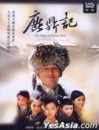 鹿鼎记 (2008) (DVD) (37-50集) (完) (台湾版)