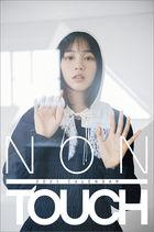 NON 'NON TOUCH' 2021 Calendar (Japan Version)