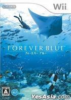 Forever Blue (日本版)