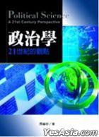 Zheng Zhi Xue-21 Shi Ji De Guan Dian