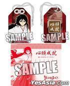 BLOOD-C : Amulet Kisaragi Saya
