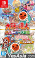 Taiko no Tatsujin: Rhythmic Adventure Pack (Asian Chinese Version)