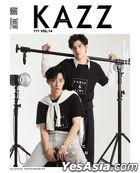 KAZZ Vol. 171 - Marc & Pawin
