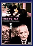 TOKYO-GA (Japan Version)