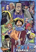 One Piece - Alabasitan (DVD) (Deluxe Edition) (Taiwan Version)